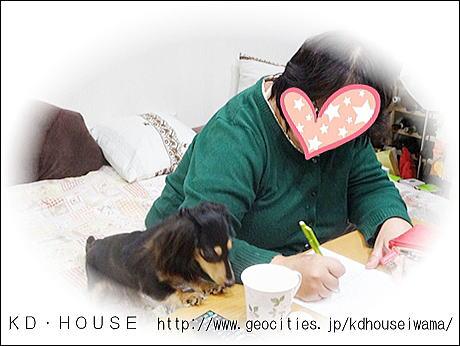 cママと一緒にお勉強 (2).jpg
